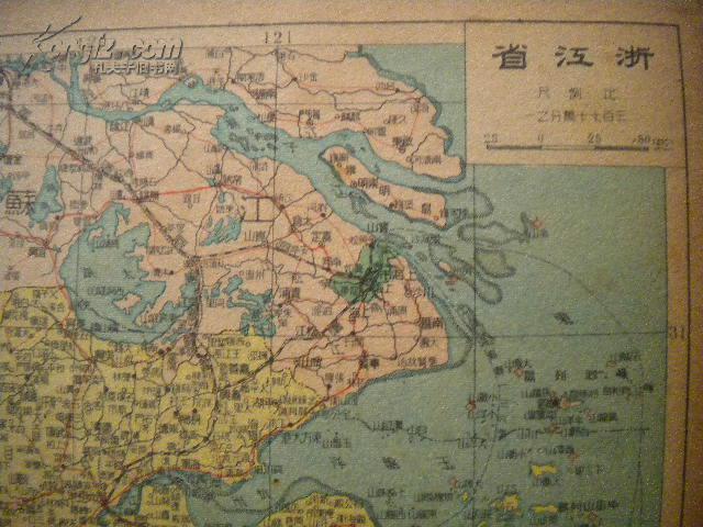 黄镜澄《袖珍中国分省精图》民国老地图