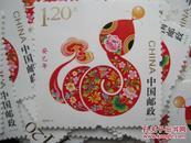 【2011-1蛇年生肖邮票】 (120张全新)无荧光