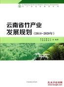 中国竹产业发展规划_中国竹产业发展现状及十三五投资战略规划分析