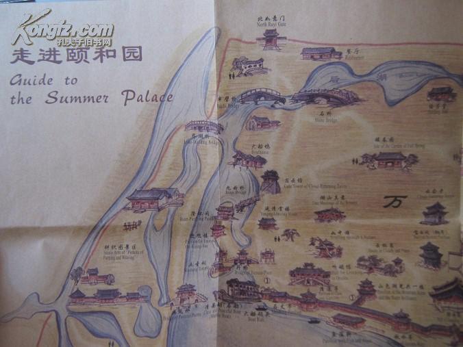 游地图--颐和园