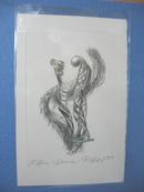 藏书票:《象征抽象派流畅图案》保加利亚 Robert Baramou 铜版干刻
