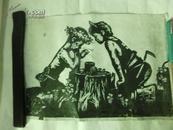 陕西某画家出版版画原稿  儿童斗蟋蟀