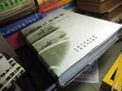 中国口岸年鉴2006