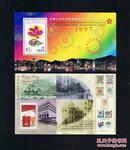 1997年香港特别行政区成立纪念邮票+香港邮政署150周年纪念邮票  小型张共2枚
