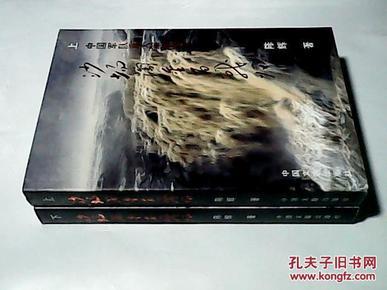 沙场淘金百战归---中国军队重大军事事件扫描(
