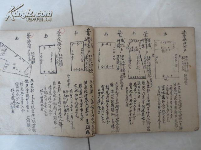 叶氏家谱字辈图片