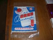 老商标 塑料包装袋  全脂奶粉