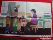 幼儿园智力游戏教学图片 6(2、3) [什么不一样了(一)、(二)]