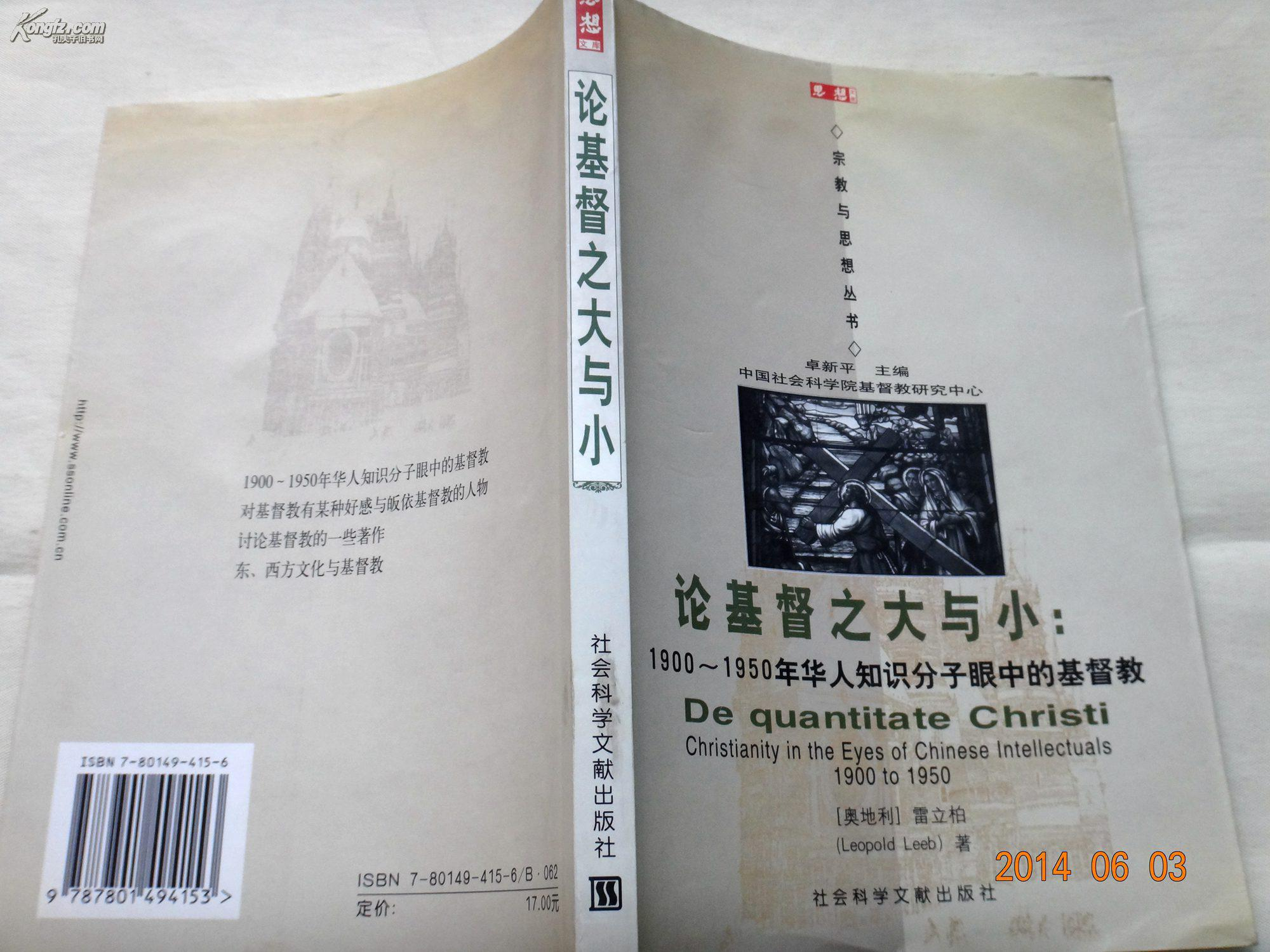 基督教四声部合唱谱