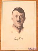 罕見第三帝國期間德國畫家B?HRINGER畫名家(HANFSTAENGL)印刷希特勒(HITLER)素描肖像明信片15 X12 CM