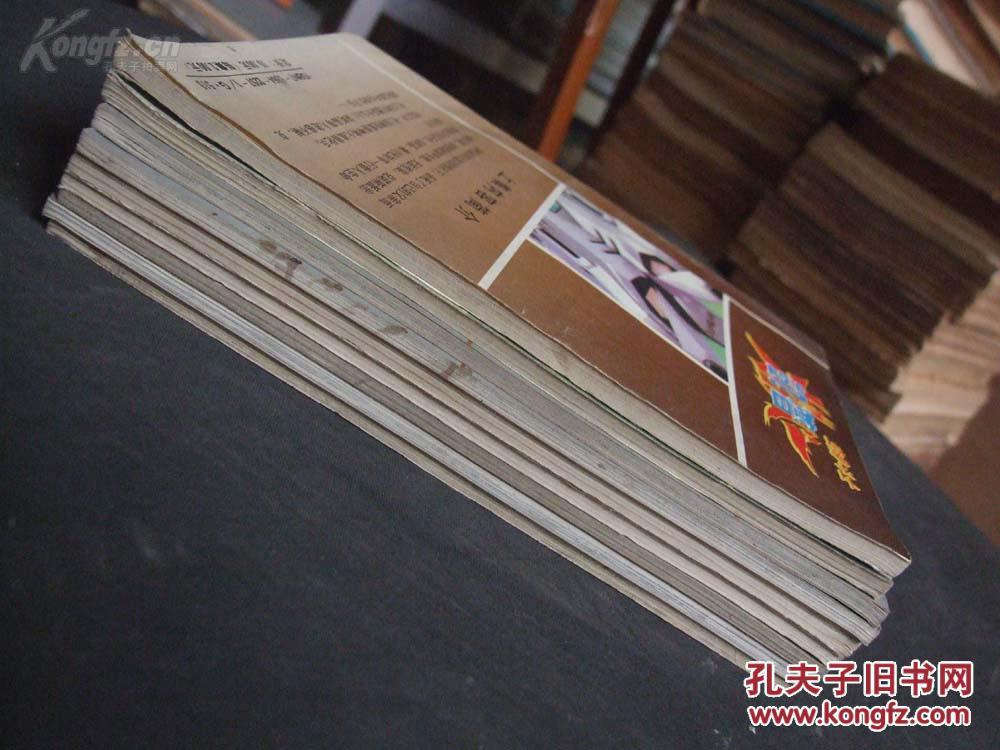 【图】日本漫画《变身斗士凯普》9册合售_价漫画图片血型图片