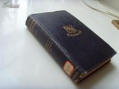 1915年,郑麐(郑相衡)藏书票一张  英国汉学家赫伯特·阿伦·翟理思《儒教及其反对派》16开精装本