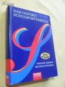 德文原版      Das Oxford Schulwörterbuch.       Neue Ausgabe.  English- German / Deutsch- Englisch.