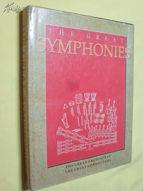 英文原版   The Great Symphonies di        Clive Unger-Hamilton