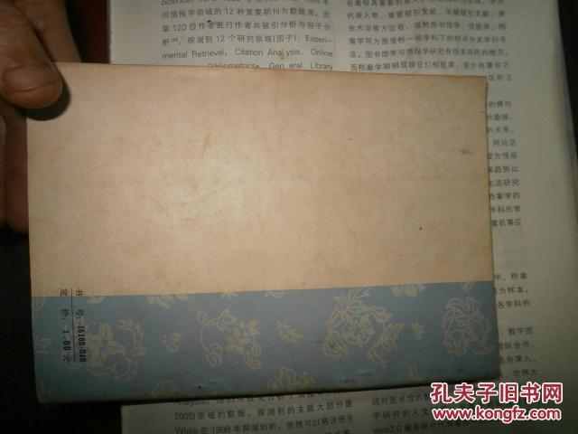 【图】中国菜谱.上海【1981年一版一印】私藏菜谱椰菜图片