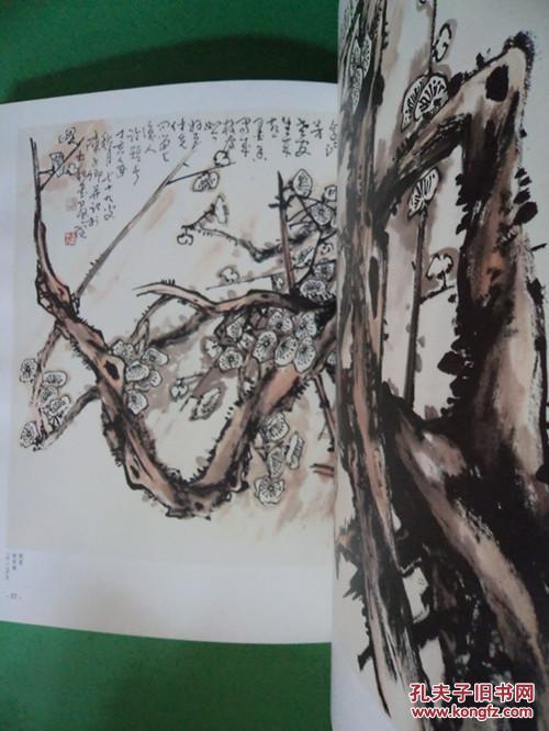 安徽太和籍老书画家图片