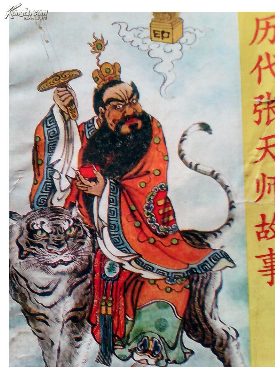 还有释小龙和他的胖胖朋友啊  不确定啊      捉鬼大丈夫(严秋华)诚徵