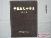【历史】1975年一版一印:中国历史地图集.(第二册:秦 西汉 东汉时期)【布面精装】【馆藏】