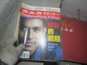 商业周刊2004.1  98278