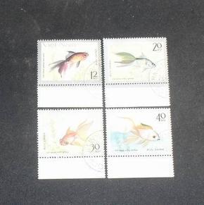 越南1977年金鱼!(4枚盖销票)