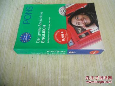 德文原版     PONS Der große Sprachkurs Englisch. Buch mit Audio-CD (MP3)