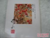 陳樹人的藝術  80年畫冊,包快遞