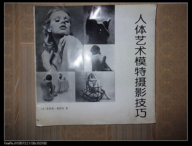 人体艺术模特摄影技巧(图1)
