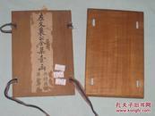 老木制 香樟木或楠木 线装书 夹板一对, 一块长19.2cm宽12.8cm  另一块长18.1厘米宽12.8厘米 47号