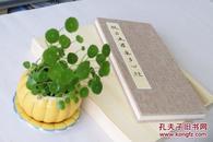 《心经》册页,纯手工精装册页,佛教黄粉彩宣,木盒装