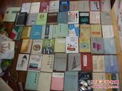 中国现代编辑学辞典 作者 孙树松签名本 签赠本 盖章本