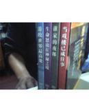 细节中国系列丛书【全四册】不带书函