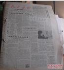 北京晚报-1988年2月份全日报纸