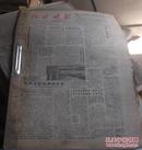 北京晚报-1986年11月份全30天报纸