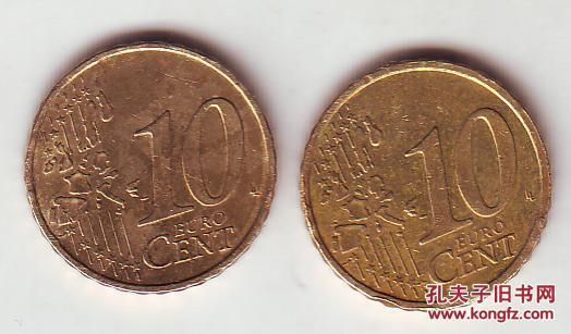 外国钱币硬币(特价):德国意大利欧元辅币10分2枚合售图片