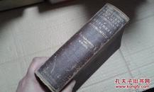 英和商业经济辞典  昭和十年再版