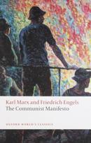 1992年出版《共产党宣言》
