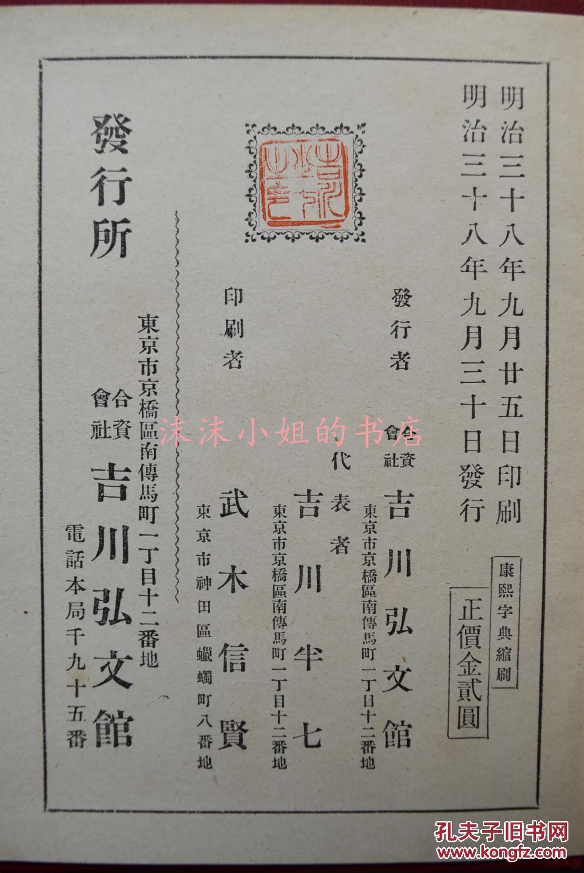 康熙字典中繁体字笔画是23画的所有字