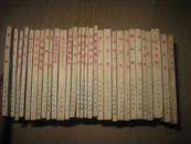 1984版连环画 [水浒传] 全30册