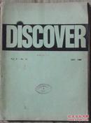 DISCOVER(DEC.1988 Vol .9 No.12)  725