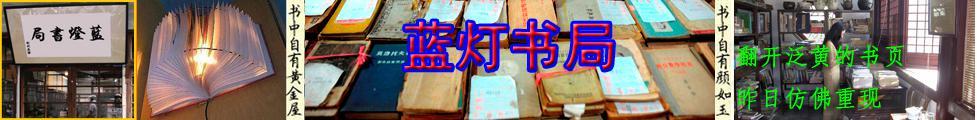 不经意地 - 哈利波特大 - 杭州蓝灯书局