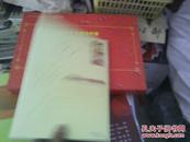 和西博同行 西博会十届全档案【带光盘】