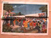 我们看到了毛主席·52年4开毛主席宣传画·谢慕莲 贺友直作华东人民美术出版社(第二张,八品)