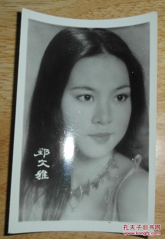 早期香港女明星黑白照片 叶玉萍 汪明荃 陈美龄 郑文雅 阮佩珍朱海玲