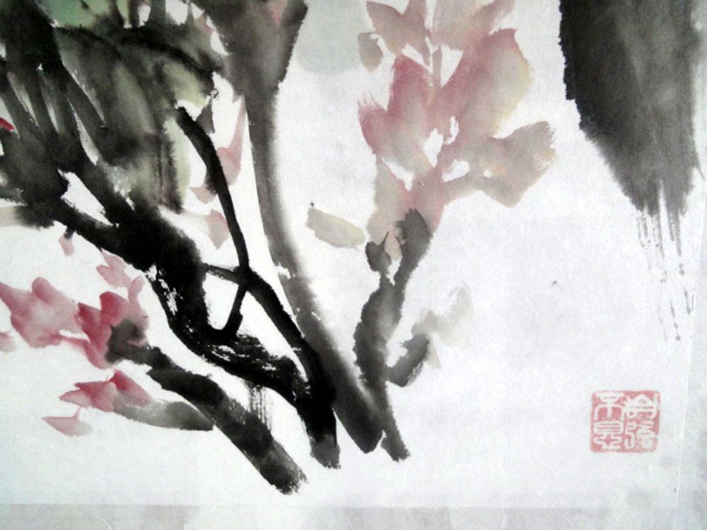 安徽著名老画家【彭克旺】4平尺牡丹图片