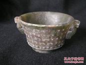 【仿古螭虎玉杯】口径:8.4,高5.2厘米