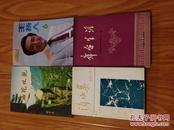 系列丛书---《主持人6》 第六辑,宋世雄封面!