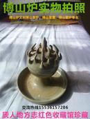 2014年11月被湖南师范大学历史专业、实力派鉴赏家、中国古陶瓷研究会会员,周之可老师鉴定为高古瓷艺术珍品---保存优良-汉晋时期--【青瓷博山炉】--非卖品---虒人永久珍藏
