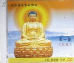 客家佛曲1~6(六集CD)