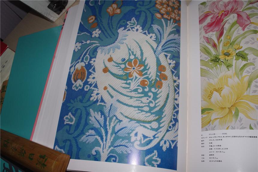《新艺术的染织》精美设计图案,精装有函套