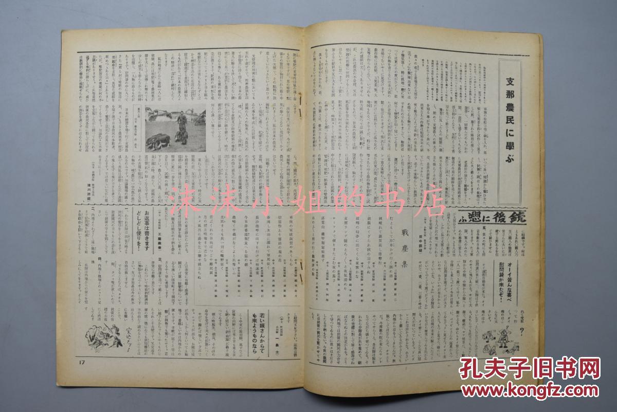1955年1月17生的人命书 华盛算命 算命,专业的八字详批